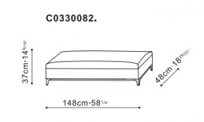 Crescent Bench dimensions