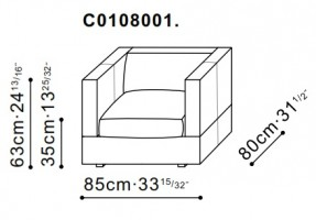 Living Armchair dimensions