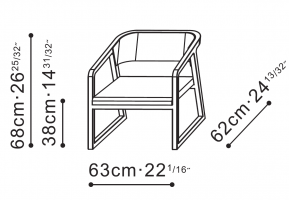 Ming Lounge Chair dimensions