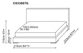 Screen Bed 193 x 203cm dimensions