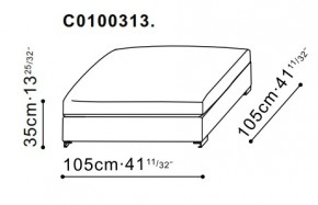 Brooks Ottoman dimensions