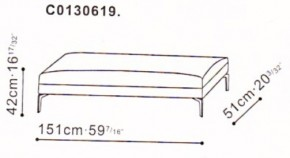 Alison Bench dimensions