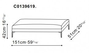 Alison Plus Bench dimensions