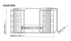 Tall TV Unit with Glass Sliding Doors dimensions