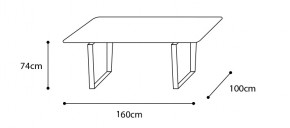 Verge 160cm Dining Table dimensions