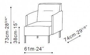 Ease Lounge Chair dimensions
