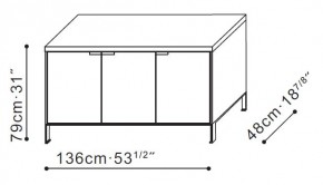 Max Sideboard dimensions