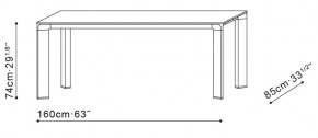 Joint 160cm Dining Table dimensions