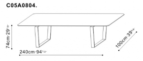 Verge 240cm Dining Table dimensions