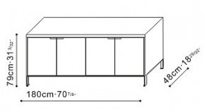 Max Sideboard with Cupboards dimensions