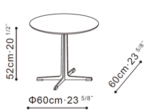 Vary Round Side Table dimensions